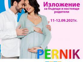ТБ Биорегенерация гостува на изложението Baby Love в Перник