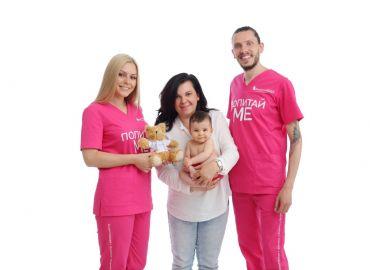 Най-голямата българска тъканна банка Биорегенерация отбелязва 10-ия си рожден ден